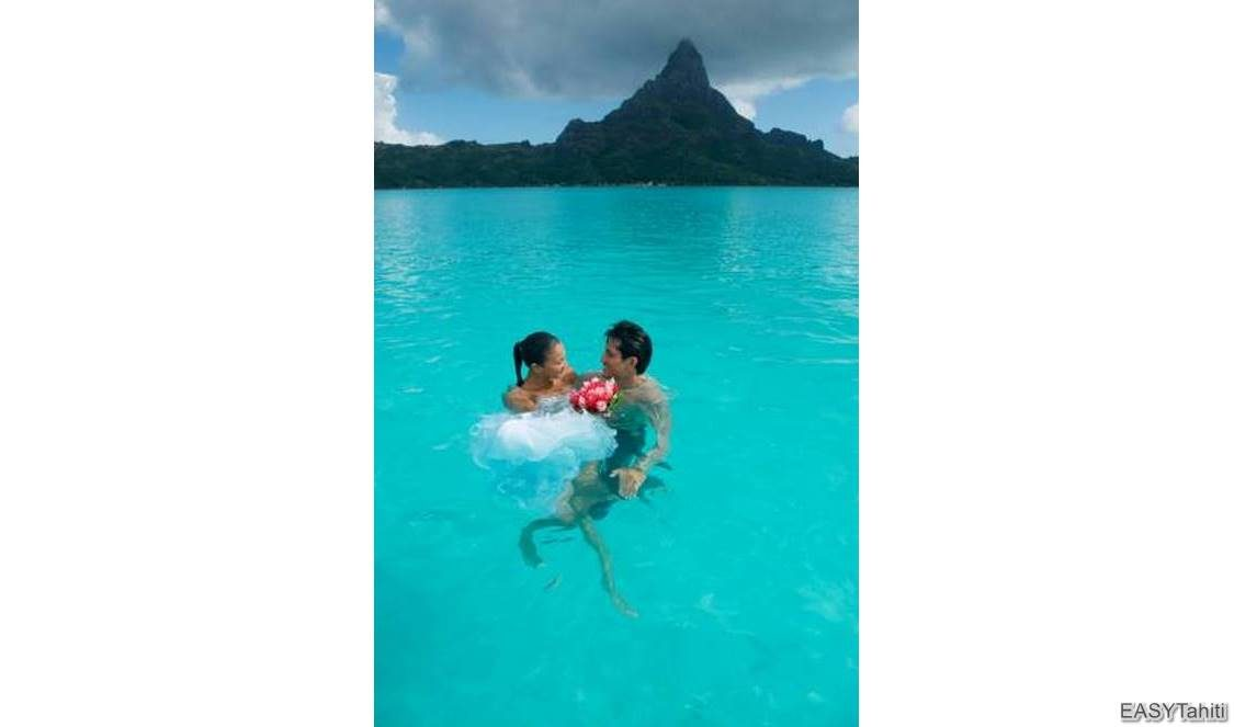 Intercontinental Thalasso and Spa Resort Bora Bora photo 27